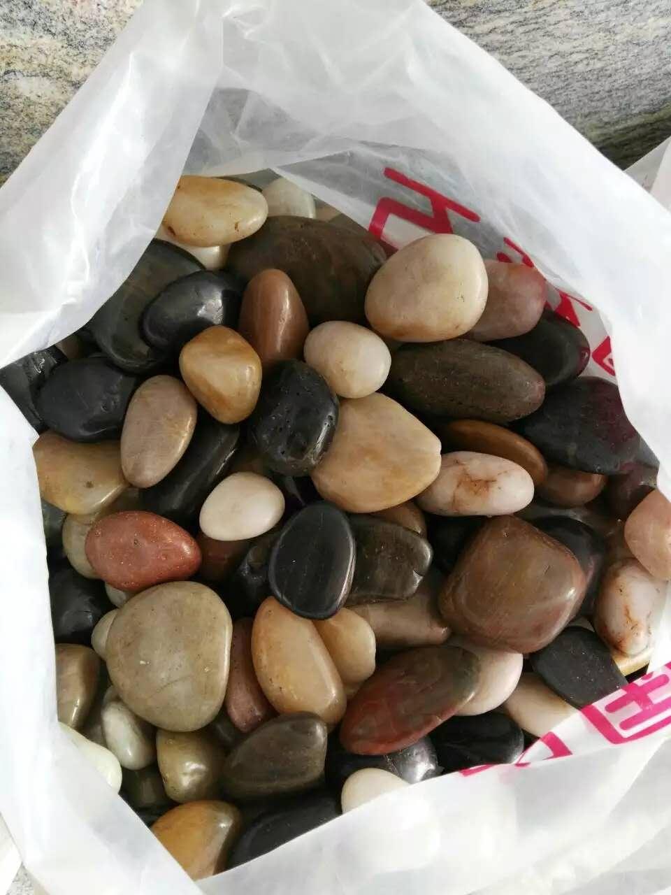 海南天然鹅卵石