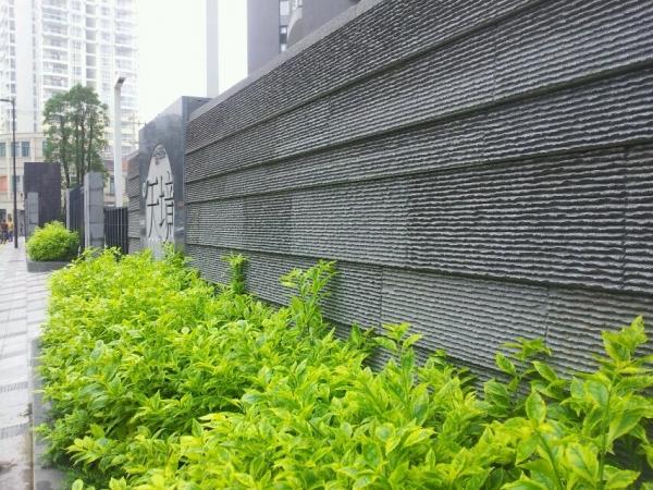 江苏海南墙面流水板